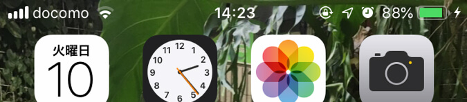 iphoneのWi-Fi電波が弱い