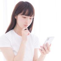 自分のiPhoneだけwi-fi電波がいきなり弱くなったときは、コレを確認してみて!