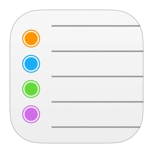 忘れっぽい人必見!iPhone標準アプリのリマインダーがめちゃめちゃ使えるんです