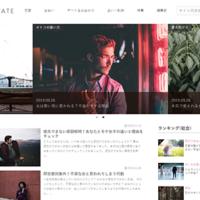 恋愛Webメディア『LOVEVATE』がリニューアルしました!